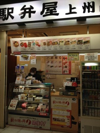 2014_01_24_takasaki_(3)_s