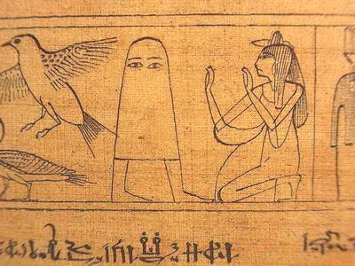 egypt_god