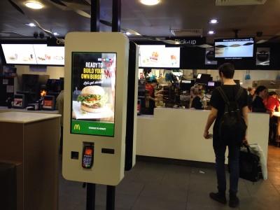 マクドナルドの注文方法もついにタッチパネル化