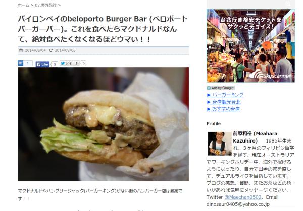 burger_002_mae