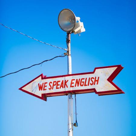英語が話せるようになりたい人はまずコレを習得しなされ