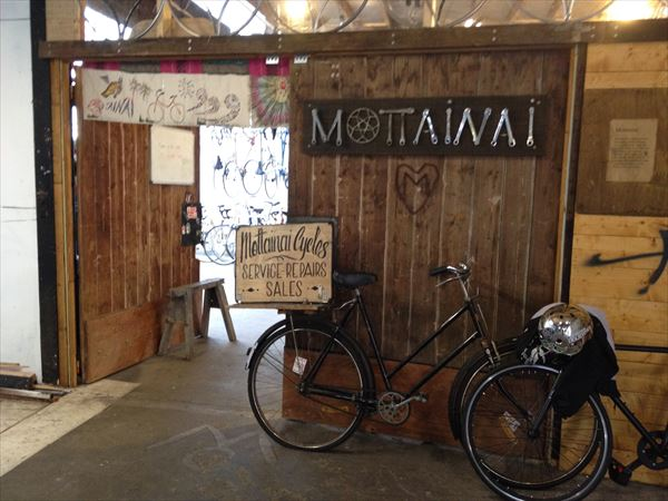 mottainai_cycles_(5)_s