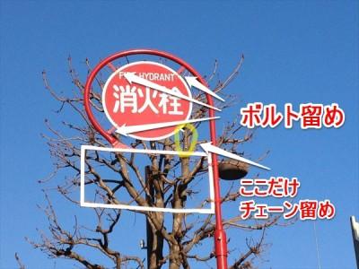 なぜ日本の若者は海外に出るべきなのか? その3つの理由を日本の街に隠されたデザインから紐解く