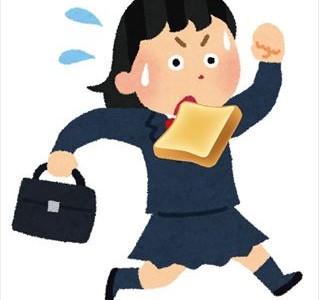 朝、遅刻しそうなオーストラリアの女子高生は何をかじりながら走るのか?私の目撃談をシェアします。