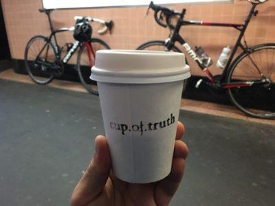 カフェの魅力はどこにある?人を惹き付ける真実に迫るカフェ @ Cup of Truth