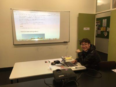 プロブロガー・前原和裕さんのブログセミナー in メルボルン開催! そこで学んだ集客の極意とは?