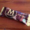美味しさ別次元!マグナム・アイスバーをデコレーション&トッピングしたら世界が広がった!